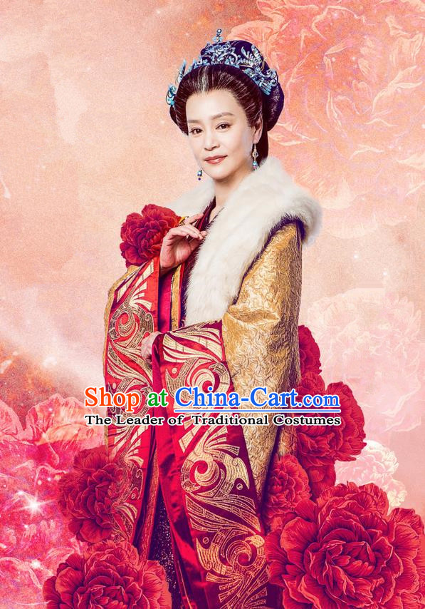 cd3292a82 Traditional Chinese Ancient Song Dynasty Imperial Empress Dowager Costume  and Headpiece Complete Set, Chinese Teleplay